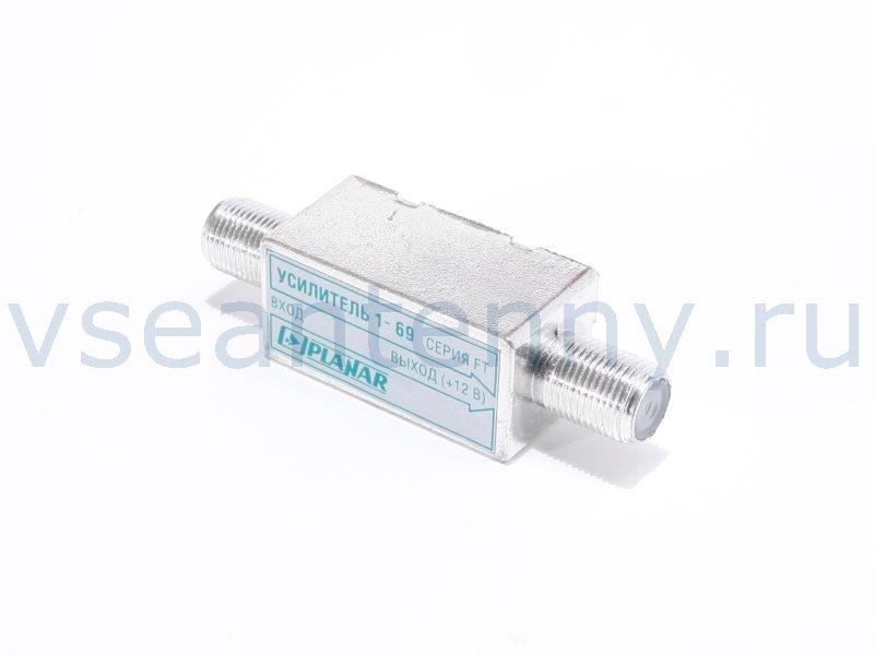 Антенный усилитель PLANAR 1-69 FT