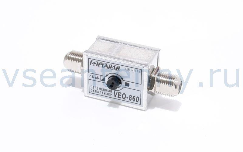 Переменный эквалайзер PLANAR VEQ-860 FT