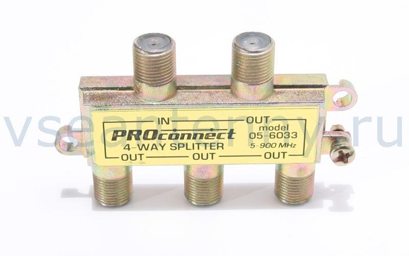 РАСПРЕДЕЛИТЕЛЬ PROCONNECT (F-разъемы, 4 выхода, 5 – 900 МГц)