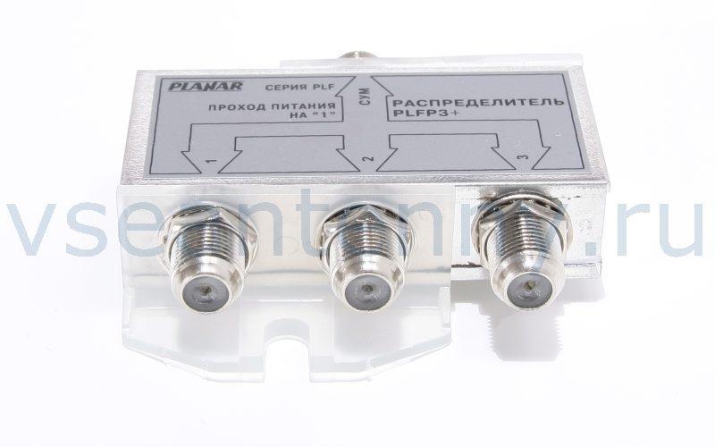 Распределитель PLANAR PLFP3+ (F-разъемы, 3 выхода, 5 – 862 Мгц)